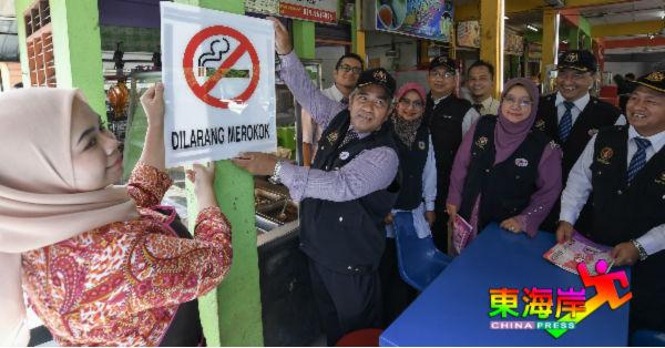 卫生局明年落实食肆禁烟。