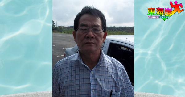 郑锦成提醒未上诉地税居民,本月31日前缴付地税。