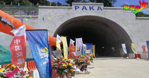 东海岸铁路首座近完成的隧道,坐落在登嘉楼州龙运县的北加。
