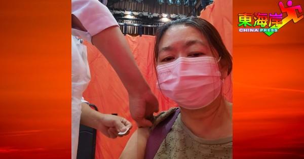 庄惠云:周二(11日)获接种第一剂中国科兴新冠疫苗。