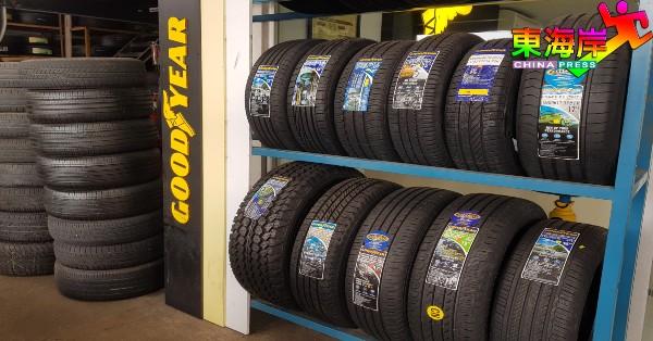车辆轮胎是车辆必须定期保养的重要配件。