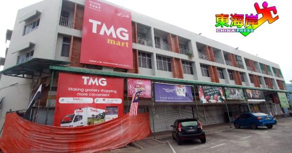 青苗集团旗下多间超市、快捷便利店周三(23日)被关丹县卫生局下令关闭。