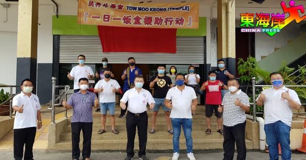 """黄崇洸(前左3)率领义工团们宣布关丹斗母宫""""一日一盒饭""""援助行动圆满结束。"""